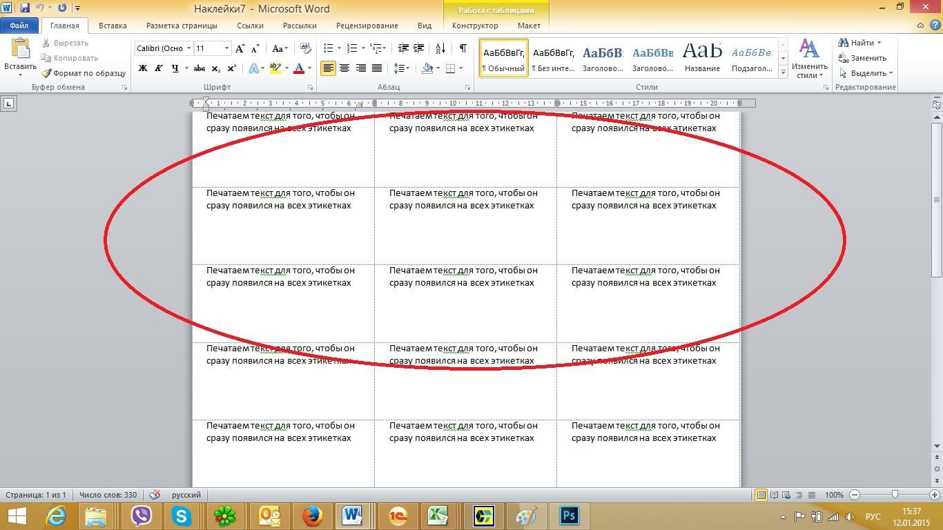 Как распечатать текст с компьютера на принтере - m