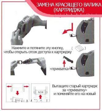 мх-5500 замена ленты инструкция